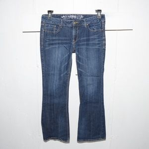 Express boot womens jeans size 10 S 892
